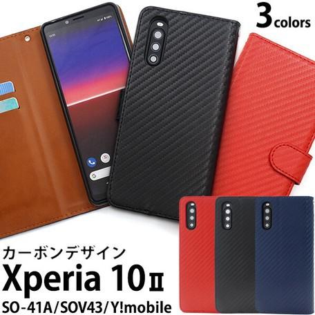 Xperia 10 II スマホケース スマートフォンケース...