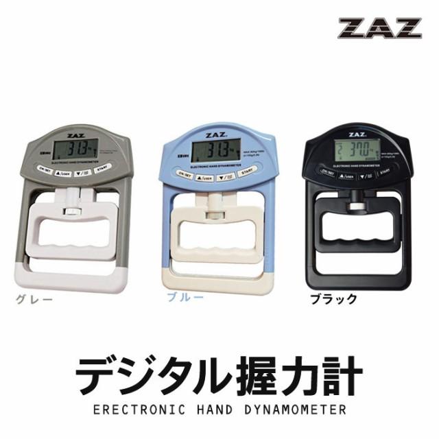 デジタル握力計 テスト電池付き 日本語説明書付き...