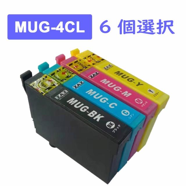 MUG-4CL 6個自由選択  互換 インクカートリッジ (...