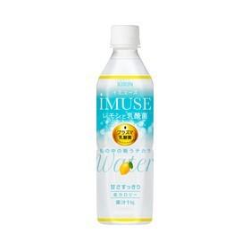 キリン iMUSE(イミューズ) レモンと乳酸菌 5...