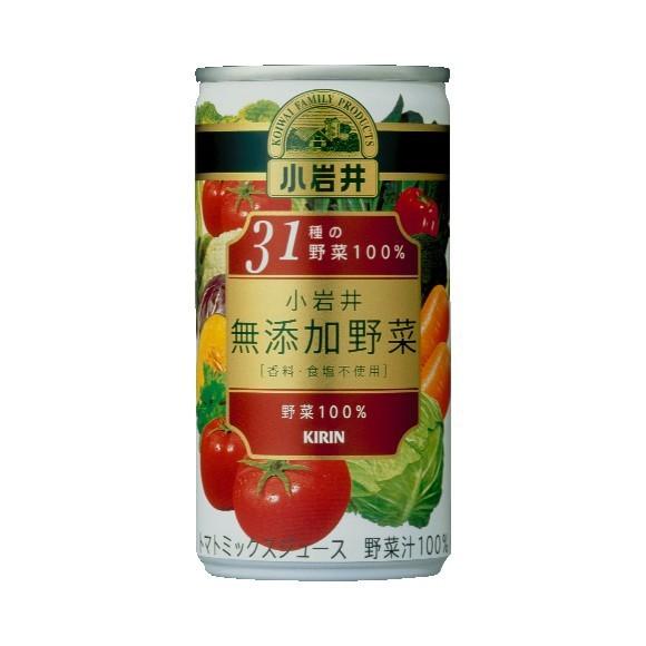 「送料無料」 小岩井 無添加野菜 31種の野菜100...