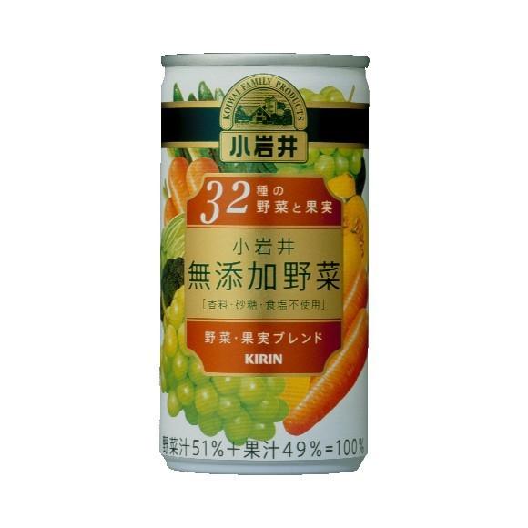 小岩井 無添加野菜 32種の野菜と果実 190g 缶 ...