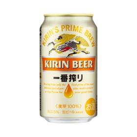 「送料無料」 キリン一番搾り 350ml缶 2ケース...