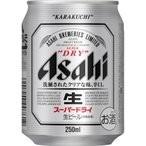 「送料無料」 アサヒスーパードライ 250ml缶 1...