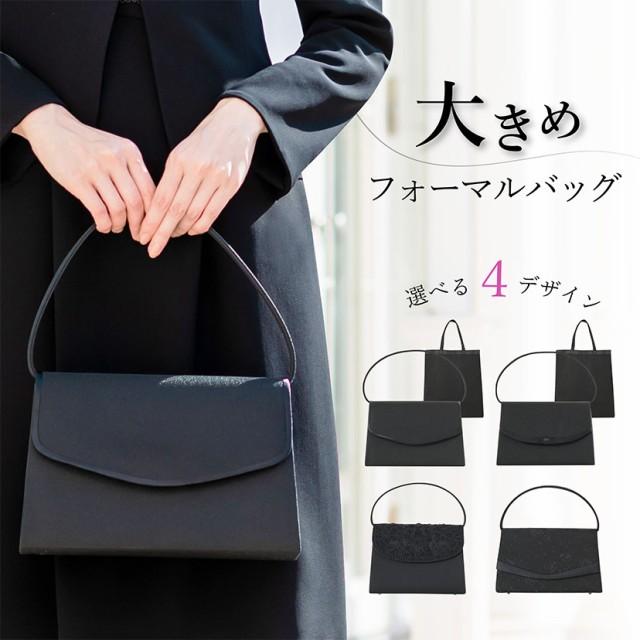 ブラックフォーマル バッグ 大きめ レディース 黒...