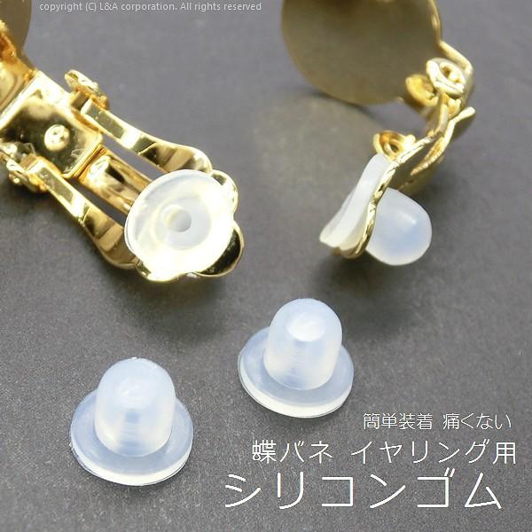 【5ペア】シリコンクッションボタンゴムカバー 蝶...
