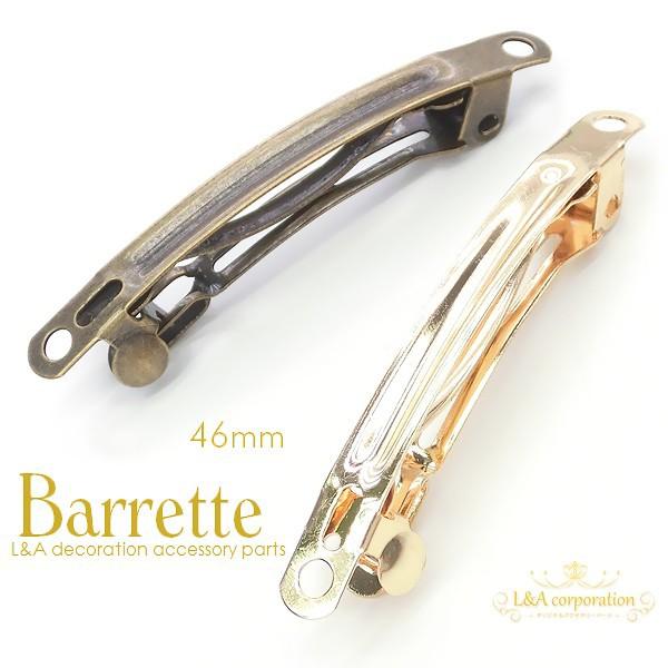 New【2個】バレッタ 小サイズ約46×4mm ゴールド ...