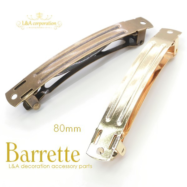 New【2個】バレッタ 大サイズ約80×10mm ゴールド...