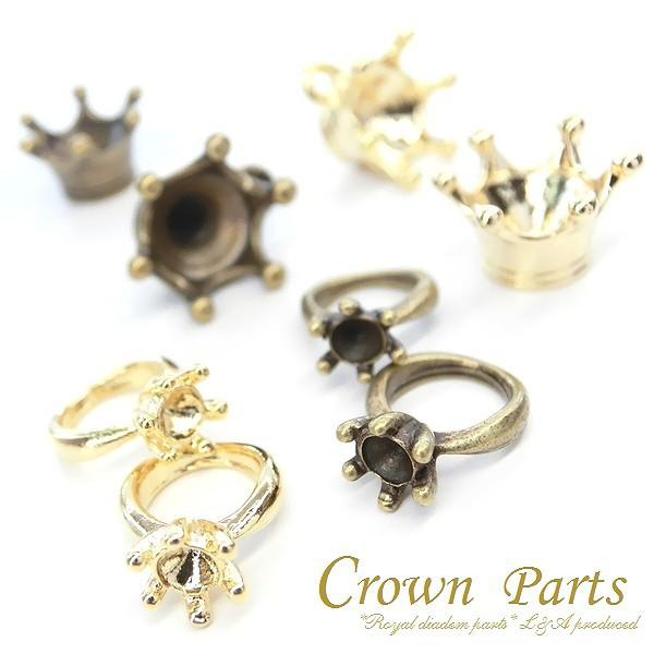 【2個】Crownデコ土台 レジンOK Crystal Crown ba...