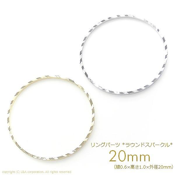 【2個】超人気パーツ!! Round 中20mm丸型 シーム...