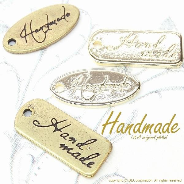 【2個】Handmade plate ハンドメイドのプレートチ...