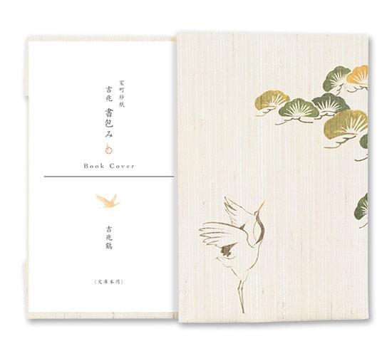 沓掛ろっか 書包み 吉兆鶴 (RBC-013) 室町紗紙...