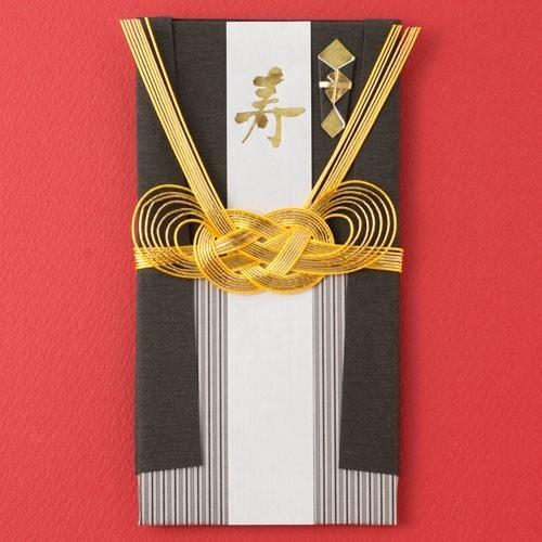 金封 祝儀袋・婚礼用 袴(はかま)金封 すみ