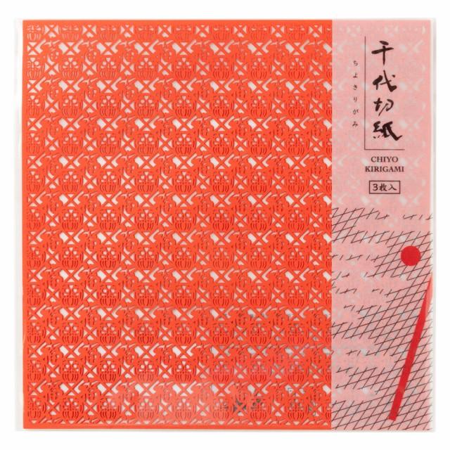 千代切紙 達磨 (BFCK-049) レーザー加工による...