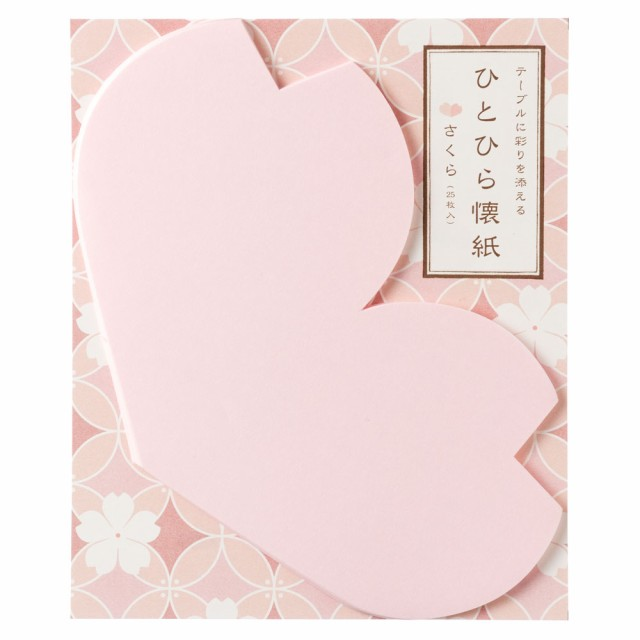 辻徳 ひとひら懐紙 さくら ピンク 25枚入り ...