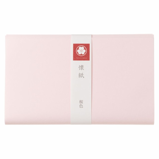 辻徳 無地懐紙 桜色 20枚入り 越前和紙 Kais...