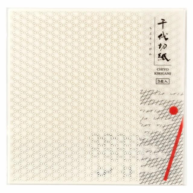 千代切紙 麻 (BFCK-010) レーザー加工による切...