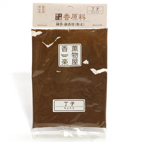 天然香原料・粉末(練香・線香用) 丁子(ちょう...