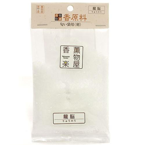 天然香原料・刻(匂い袋用) 龍脳(りゅうのう)...