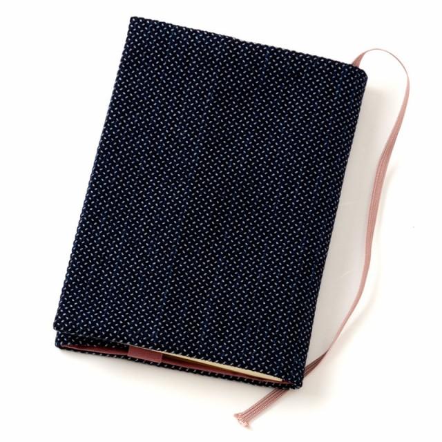 小島屋 剣道着素材の刺子織ブックカバー Cブル...