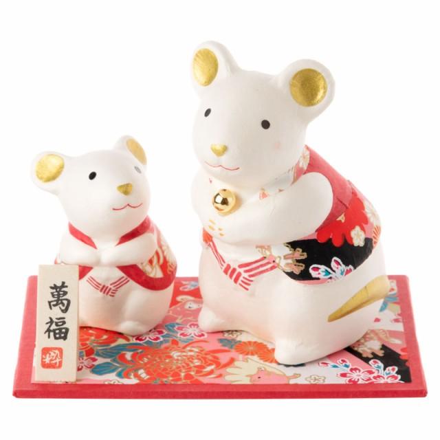 正月干支飾り 和紙貼寿親子飾り 子 (20973) 美...