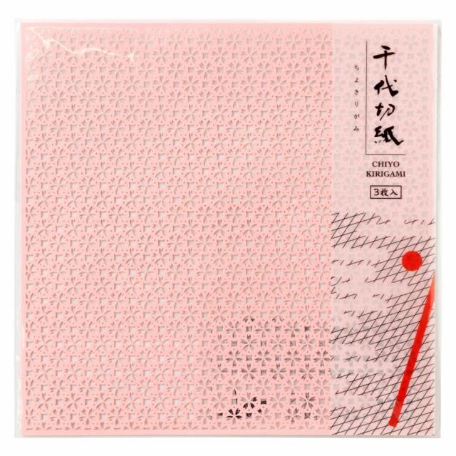 千代切紙 桜 (BFCK-025) レーザー加工による切...
