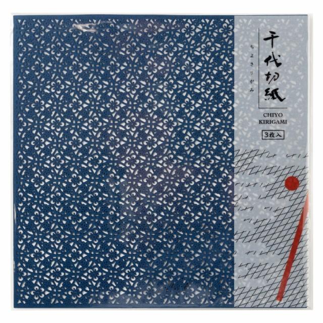 千代切紙 梅七宝 (BFCK-038) レーザー加工によ...