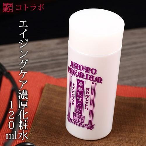 コトラボ 濃厚化粧水 コンセントレイトローショ...