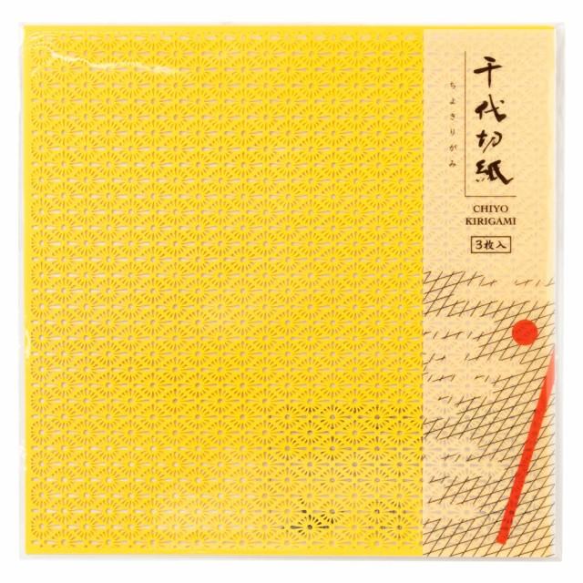 千代切紙 菊菱 (BFCK-022) レーザー加工による...