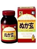 食べる米ぬか健康法 ぬか玄粒560粒