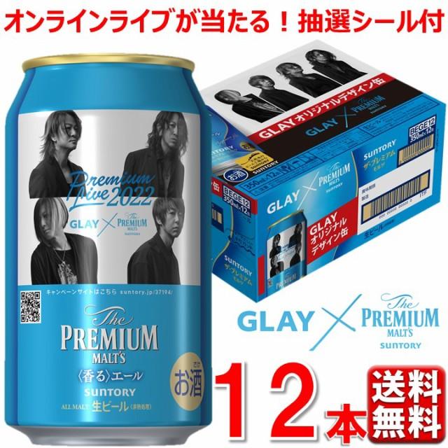 サントリー 金麦 350ml 1ケース 24本 24缶 新ジャ...