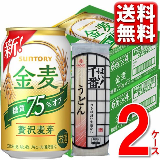 サントリー 金麦 75 糖質オフ 糖質 75% オフ 350m...