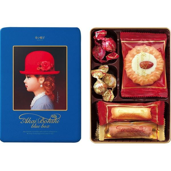【内祝い お菓子 ギフト】赤い帽子 ブルー 16391<※【初盆 ギフト 七五三 食品 菓子折り 景品 ラッピング お返し 出産内祝い 出産祝い