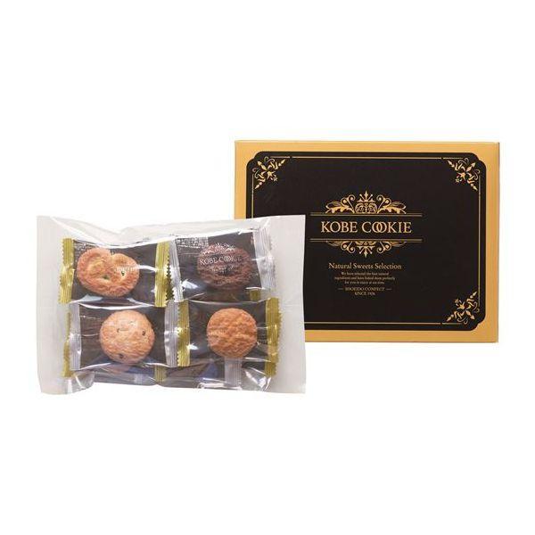 【内祝い お菓子 ギフト】昭栄堂 神戸のクッキー...