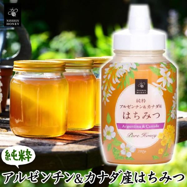 【はちみつ 蜂蜜 ハチミツ】日新蜂蜜(はちみつ ハ...