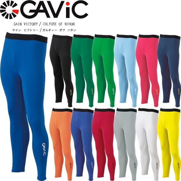 ◆◆送料無料 メール便発送 <ガビック> 【GAVIC...