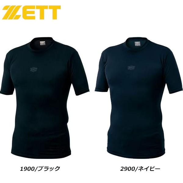 送料無料 メール便発送 即納可☆【ZETT】ゼット ...