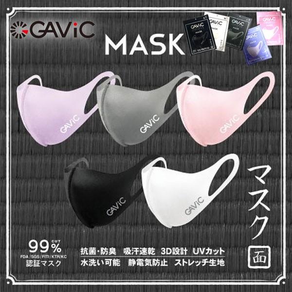 送料無料 メール便発送 即納可☆【GAVIC】 ガビッ...