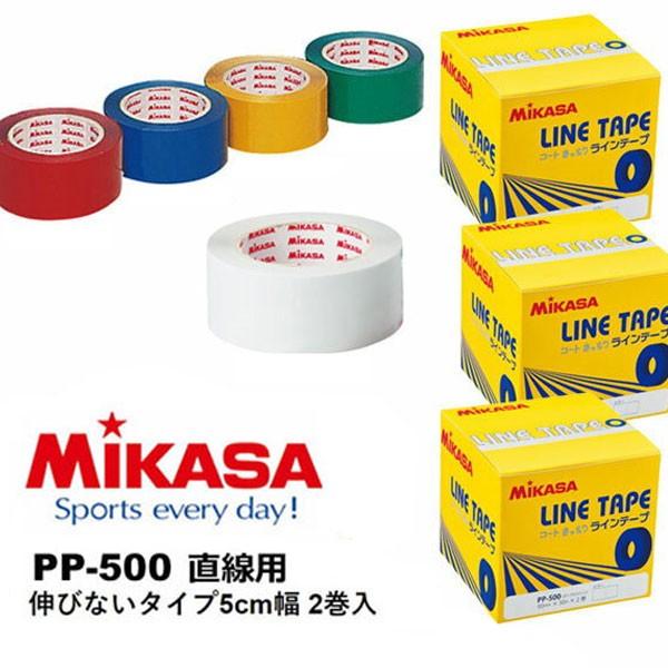 即納可★ 【MIKASA】ミカサ ラインテープ 伸びな...