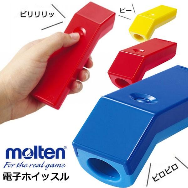 送料無料 定形外発送 即納可☆ 【molten】モルテ...