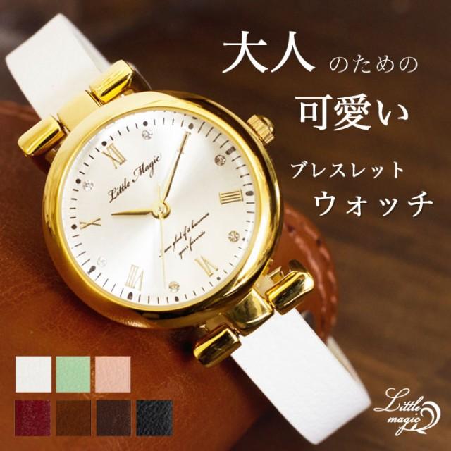 【大人の上質感】上品な輝き 着せ替え ブレスレット ウォッチ 革ベルト ゴールド ジルコニア 腕時計 レディース 時計 軽量 防水 おしゃれ
