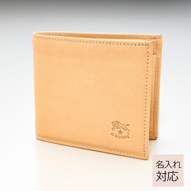 父の日 ギフト イルビゾンテ 財布 二つ折り財布 ...