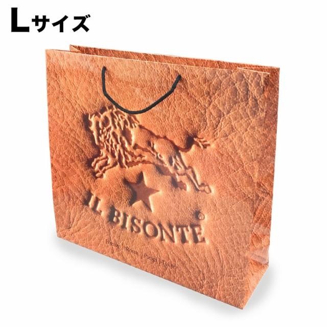 イルビゾンテ バッグ用 純正紙袋 Lサイズ H46cm W...