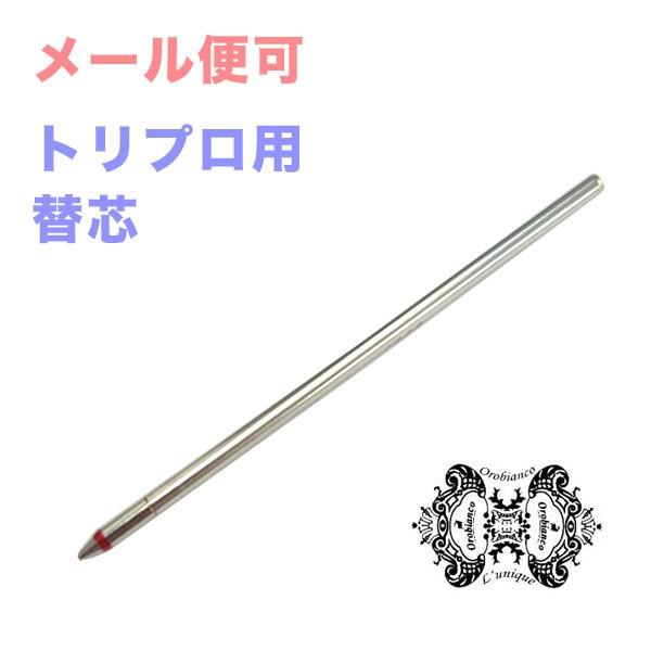 【即日出荷可】 正規代理店商品 メール便可275円 ...