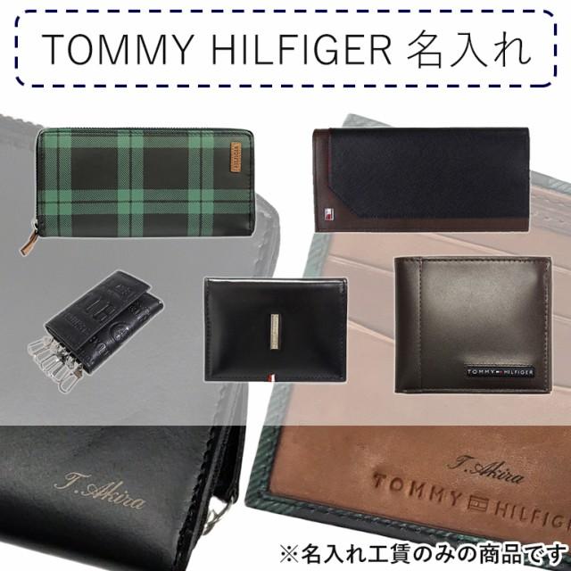 トミーヒルフィガー TOMMY HILFIGER 限定!名入れ...