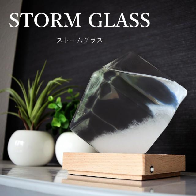 ストームグラス テンポドロップ ガラス天気予報ボ...