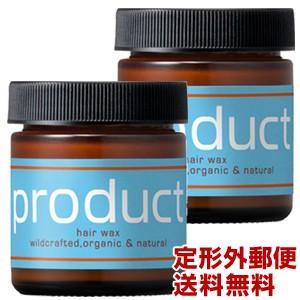 ≪定形外送料無料≫<2個セット>product ザ・プ...