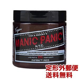 ≪定形外送料無料≫マニックパニック ≪インフラ...
