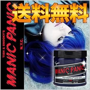 【送料無料】マニックパニック ≪ショッキングブ...