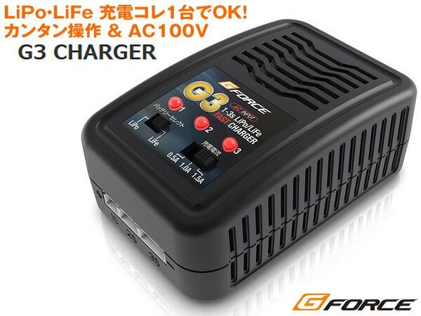 リポ リフェバッテリー対応 G-FORCE製 LiPo LiFe ...